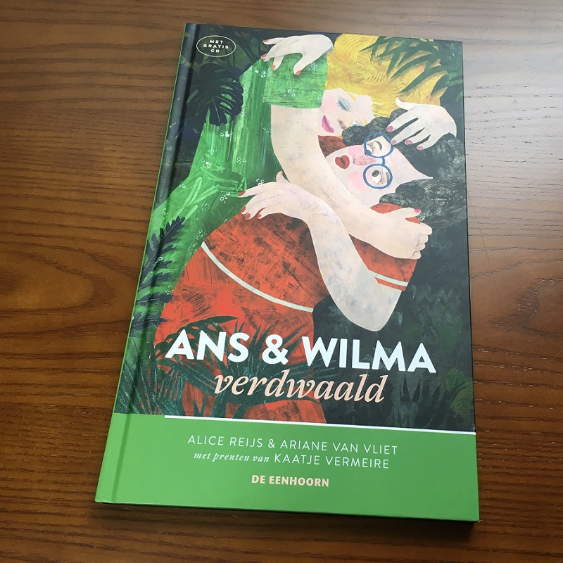 Ans & Wilma verdwaald (CD포함)